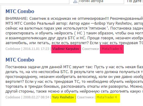 MTC Combo