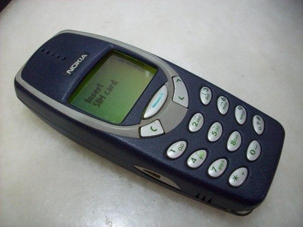 Обычный телефон