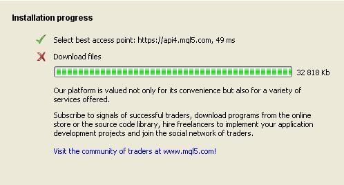 MT5 error - MT5 - General - MQL5 programming forum