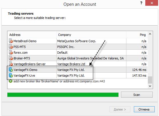 Australian broker Vantage FX launches MetaTrader 5 with hedging