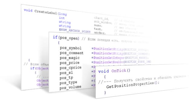 Рецепты MQL5 - Свойства позиции на пользовательской информационной панели