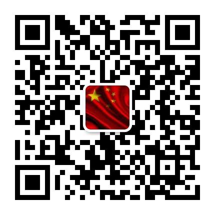 微信二维码名片