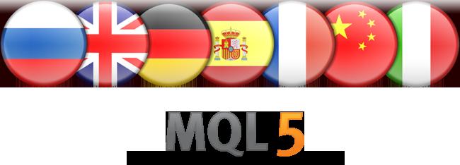 MQL5 на 7 языках