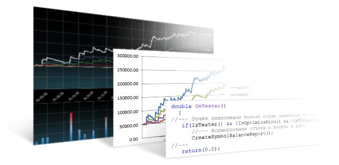"""Статья """"Рецепты MQL5 - Записываем историю сделок в файл и строим графики балансов для каждого символа в Excel"""""""