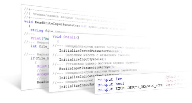 Рецепты MQL5 - Разработка мультивалютного эксперта с неограниченным количеством параметров