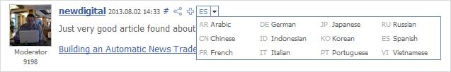 Переводите сообщения форума MQl5.com на родной язык в два клика