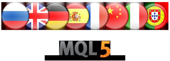 Справочник MQL5 переведен уже на восьмой язык - португальский