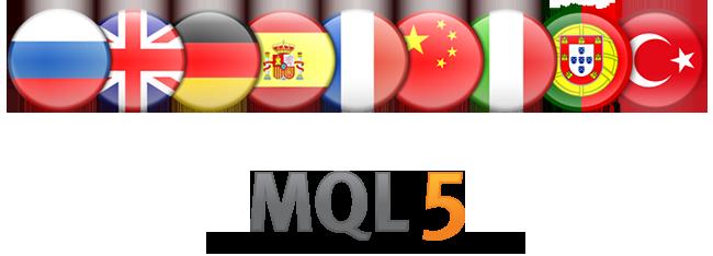 Merhaba! Справочник MQL5 переведен уже на девятый язык - турецкий