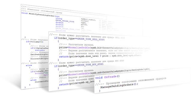 Рецепты MQL5 - Мультивалютный советник и работа с отложенными ордерами на MQL5