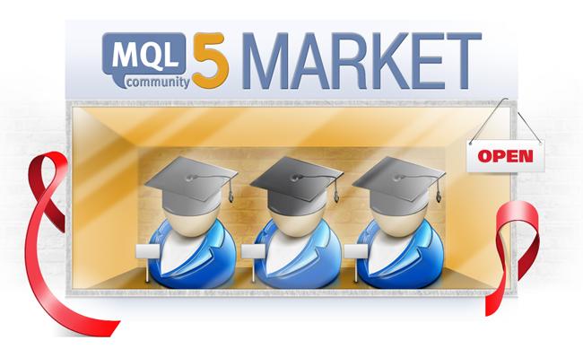 Маркет - рынок готовых экспертов для MetaTrader 5