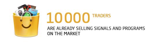 上万人注册成为应用市场和信号服务的卖家