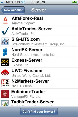 Список брокеров в MetaTrader 5 iPhone