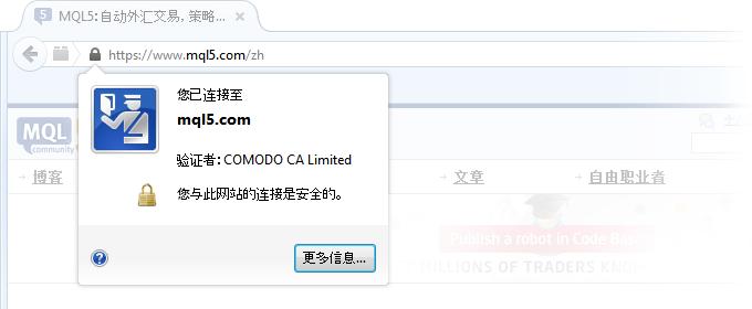 MQL5.community 网站转向HTTPS安全协议