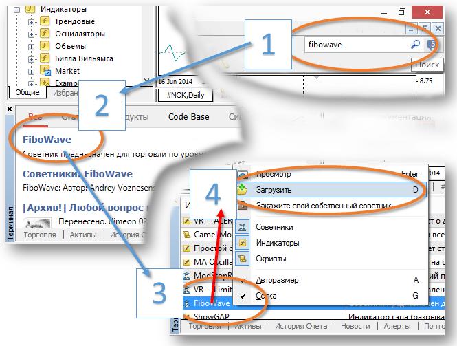 Поиск из терминала позволяет легко загрузить файлы