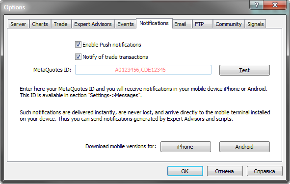 Settings of push notifications in the MetaTrader trading platform