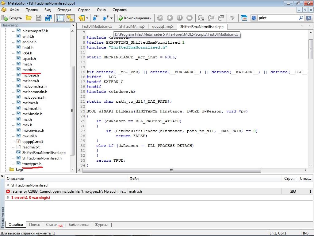 Как посмотреть какие имеются функции в dll?