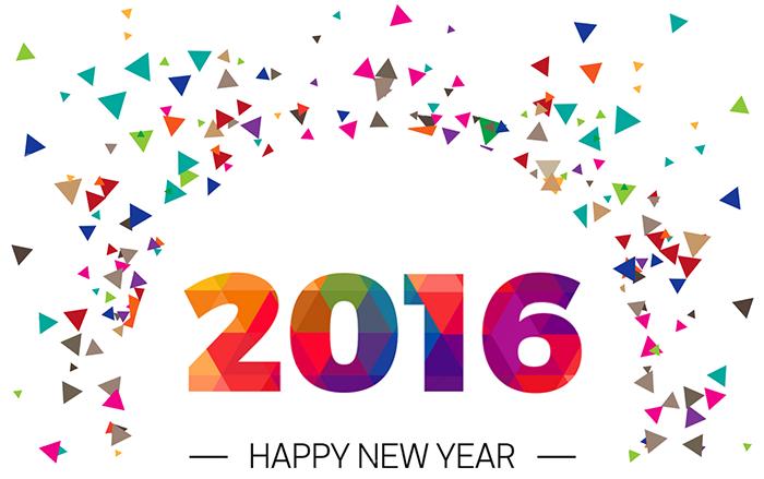 С наступающим 2016 годом!