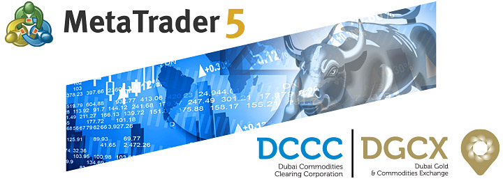 MetaTrader 5在迪拜黄金和大宗商品交易所