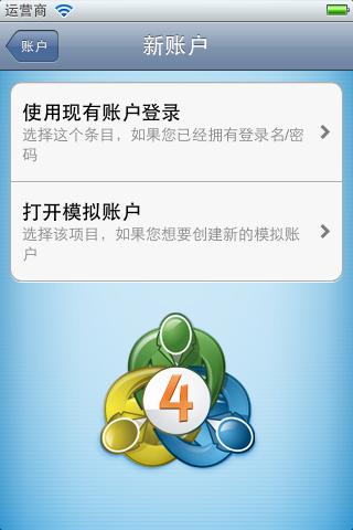 Китайский язык в MetaTrader 4 iPhone