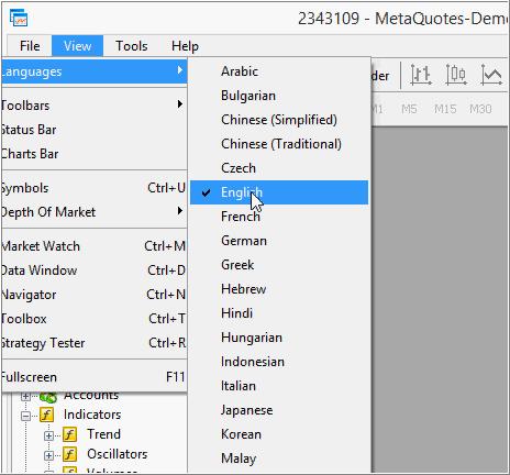 English language changed to Indonesian language on terminal - MT5