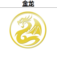 EA Golden Dragon