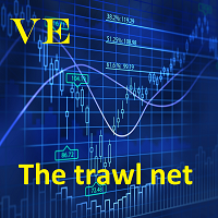 The trawl net