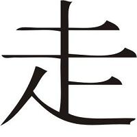 JapaneseBreakout