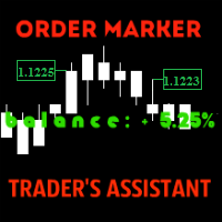 OrderMarker