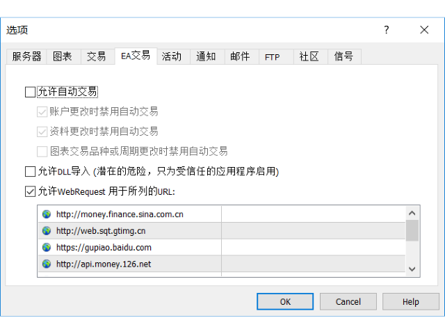 Buy The China Stock Exchange Market Utility Trading Utility For
