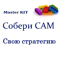 Master KIT