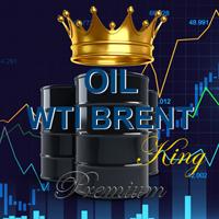 Oil King Premium