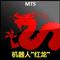 EA Red Dragon MT5