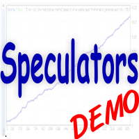 Speculators Demo