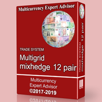 TS Multigrid mixhedge 12 pair