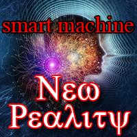NewReality