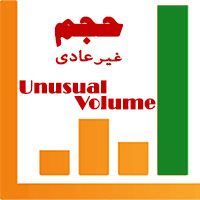 Unusual Volume TSE