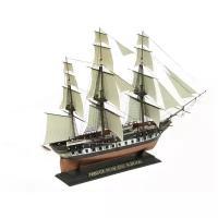 HMS Blade