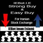 IEBot ImanEslami