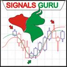 Signals Guru