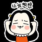 Wenhua