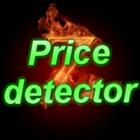 Price detector