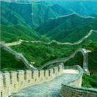 Great China EA