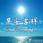 Good Morning No1