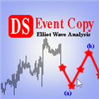 DS Events Copy
