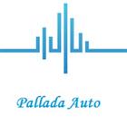 PalladaAutoSystem