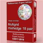 TS Multigrid mixhedge 18 pair