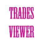 Trades Viewer
