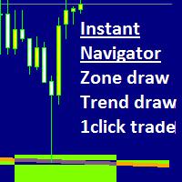 Instant Navigator