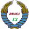 Draga13