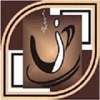 Ganti Symbol
